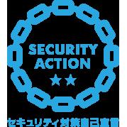 セキュリティアクション ロゴマーク